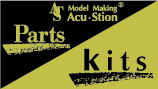 Model Making Acu・Stion Kits & Parts