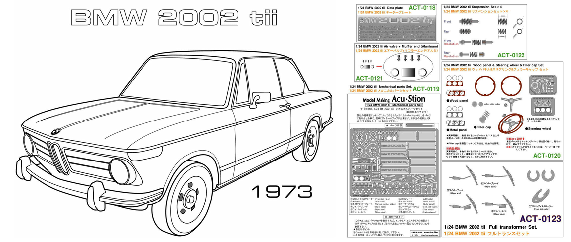 1/24 BMW 2002 tii