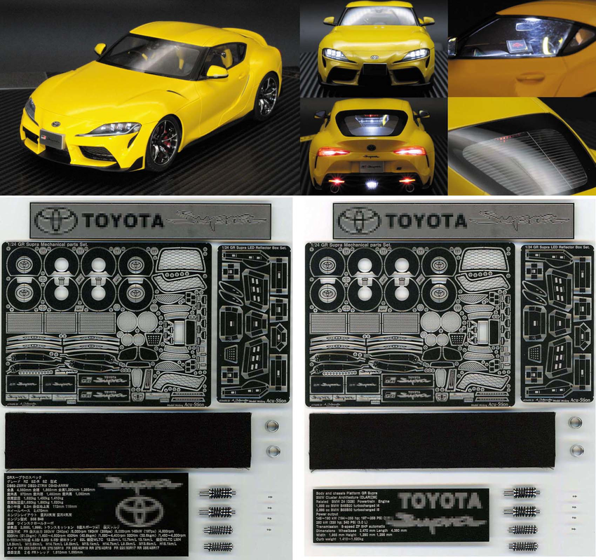 1/24 GR Supra Various Detail Up & Trans Kit now on sale !!