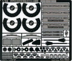 1/24 PORSCHE 959 Mechanical parts Set.