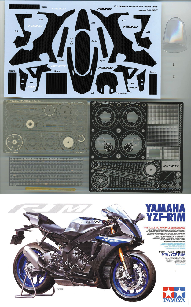 1/12 YAMAHA YZF-R1M 6point Set.+PLA Kits