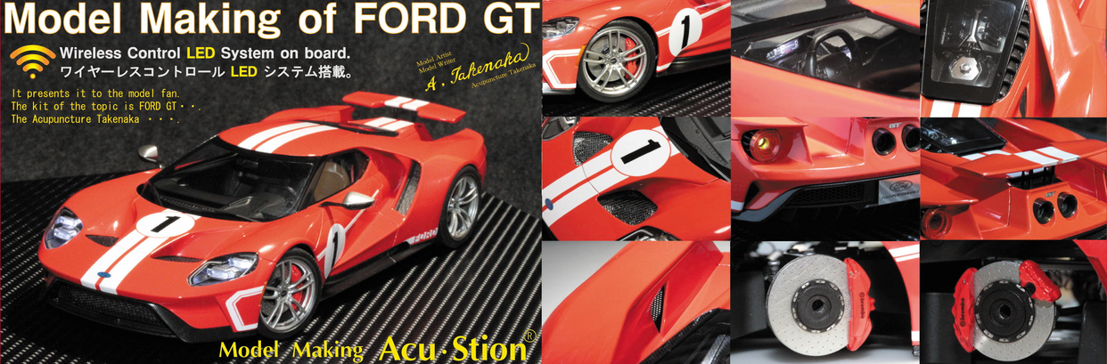 Ford GT Production Text