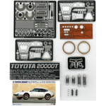 1/24 TOYOTA 2000GT Full transformer Set. (English version)+kit