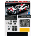1/24 TS050 HYBRID Special Full Set. (LED) + PLAKITS