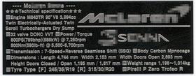 1/24 McLAREN SENNA Data plate