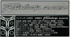 1/24 NISSAN FAIRLADY 240ZG Name plate & Data plate + Steering