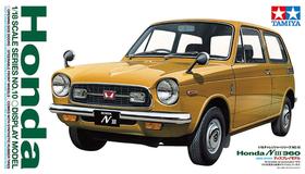 Honda 360 PLA Kits