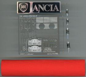 1/24 LANCIA Stratos HF Full Set. (H type)