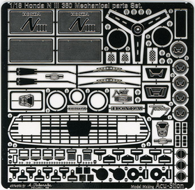 1/18 Honda N III 360 Mechanical parts Set.